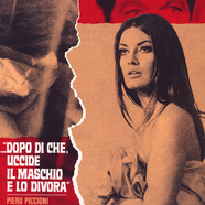 Piero Piccioni - Right Or Wrong / Onace And Again Reddish-Purple Label And Sleeve Edition
