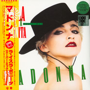 Madonna - La Isla Bonita - Super Mix Green Vinyl Record Store Day 2019 Edition