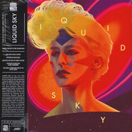Slava Tsukerman - OST Liquid Sky