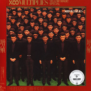 Yellow Magic Orchestra - X Multiplies Standard Vinyl Edition