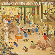 F. L. Chinese Orchestra - Chinese Opera And Folk Themes