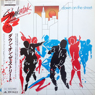 Shakatak = Shakatak - Down On The Street = ダウン・オン・ザ・ストリート