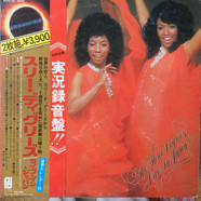 Three Degrees, The - Live In Japan