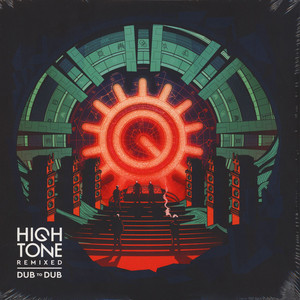 High Tone - Dub To Dub